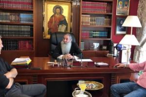 Συνάντηση του Σεβ. Πειραιώς Σεραφείμ με τον δήμαρχο της πόλης κ. Μώραλη