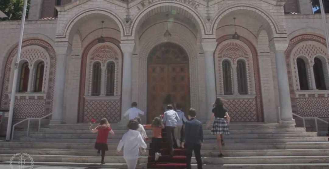 Οι εκκλησίες επαναλειτουργούν