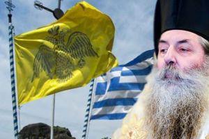 Πειραιώς Σεραφείμ στο ΣΤΑΡ : «Δεν έπρεπε να κλείσουν οι Εκκλησίες – Ο αφορισμός γίνεται μόνο από την Ιερά Σύνοδο»