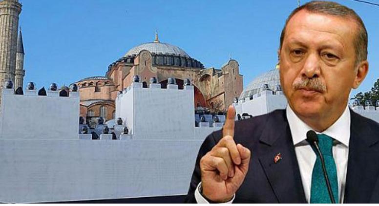 Ο Ερντογάν ανακοίνωσε ότι θα διαβαστεί το Κοράνι έξω από την Αγιά Σοφιά!