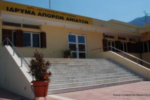 ΓΣΕΕ προς Μητρόπολη Μεσσηνίας: Να ανακληθούν οι απολύσεις στο Άσυλο Ανιάτων