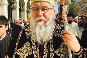 Αναβάλλονται οι δίκες του Σεβ. Κερκύρας Νεκταρίου λόγω παράτασης της αναστολής λειτουργίας των δικαστηρίων