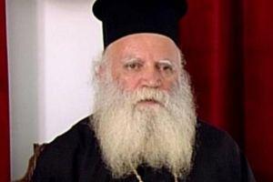 Μητροπολίτης Κυθήρων Σεραφείμ : «Ο τυφλός ανέβλεψε, αλλά εμείς κλείνουμε τα μάτια μας»
