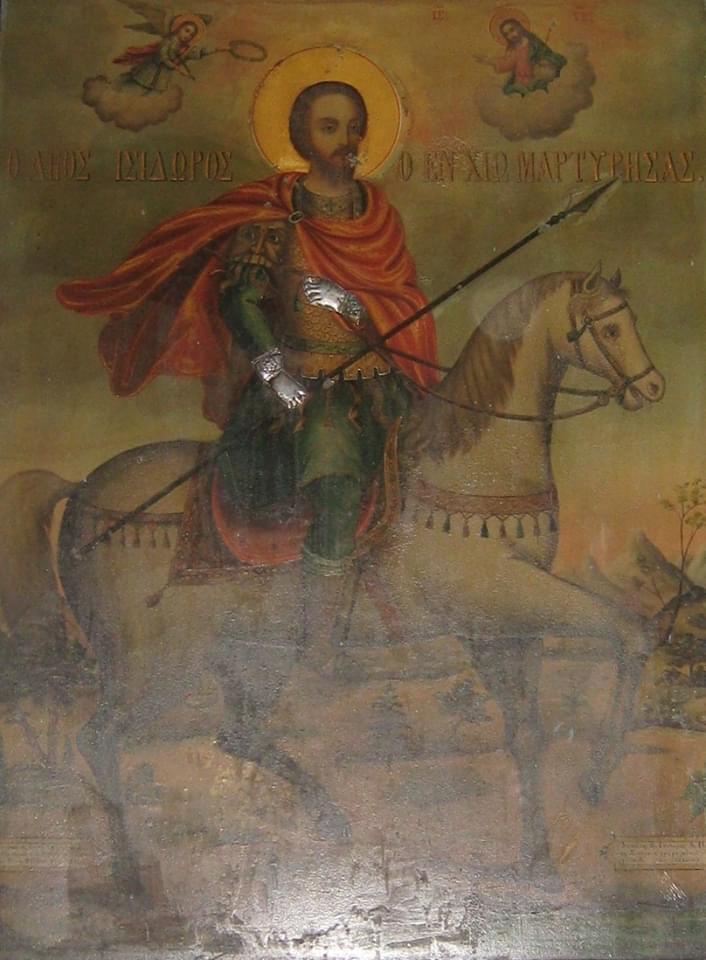 Ο Πρωτομάρτυρας της Χίου Άγιος Ισίδωρος-Προστάτης των Μαστιχοπαραγωγών Χίου.