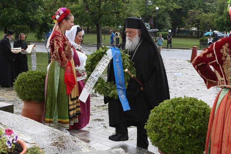 Εκδηλώσεις  για την ένωση  των Επτανήσων με την Ελλάδα στην Κέρκυρα