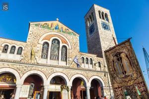 Δημητριάδος Ιγνάτιος: «Είναι καιρός να αποκτήσουμε μια νέα αυτογνωσία» – Λαμπρός ο εορτασμός του Αγίου Κωνσταντίνου στον Βόλο