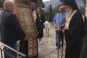 Τιμήθηκε η Παναγία Ζωοδόχος Πηγή στον λόφο της Γορίτσας στο Βόλο