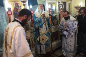 Ο Κερκύρας Νεκτάριος στην εορτή της Αναλήψεως:  « Όταν ο Χριστός είναι μαζί μας, κανείς φόβος δεν υπάρχει»