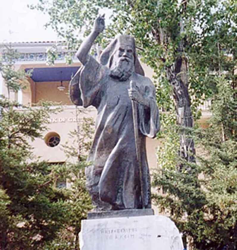 Αντιδράσεις  του λαού για την απόφαση της δόλιας μεταφοράς του ανδριάντα του Κοζάνης Ιωακείμ