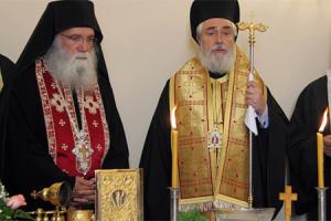 Ανακοίνωση Ιεράς Μητροπόλεως Φωκίδος -Νέα μέτρα λειτουργίας Ιερών Μονών και Ιερών Ναών