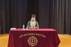 Φθιώτιδος Συμεών προς Εξομολόγους Ιερείς: «Εμείς οι Πνευματικοί οφείλουμε να ηγηθούμε στη νέα πραγματικότητα, που ανατέλλει».