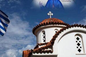 Η Ιερά Πανήγυρη του Αγίου Εφραίμ στην Φθιώτιδα κεκλεισμένων των θυρών