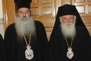 Ανοικτή επιστολή- πρόταση   στον Αρχιεπίσκοπο Αθηνών  και στον Σεβ. Πειραιώς για ίδρυση τηλεοπτικού σταθμού