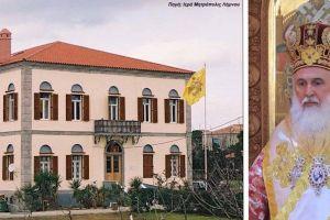 Πρώτη δοκιμασία για τον νέο Μητροπολίτη Λήμνου Ιερόθεο: Τι «απαντά» στις προτάσεις του Παλλημνιακού Ταμείου για αξιοποίηση του Αντωνιάδειου οικοπέδου