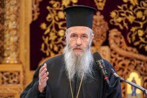 Ο Ναυπάκτου Ιερόθεος στο IONIAN TV: «Ανθρώπινες σχέσεις και Εκκλησία»