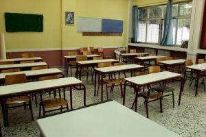 Παιδεία και Εκπαίδευση