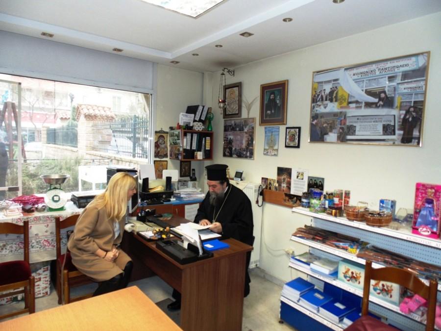 Η Υφυπουργός Φ. Αραμπατζή στηρίζει φιλανθρωπικές δράσεις της Ι.Μ. Σερρών στην εκλογική της περιφέρεια