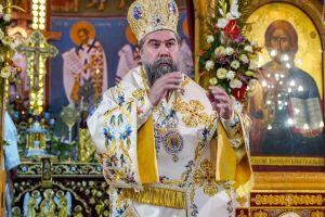 Πρόγραμμα Ονομαστηρίων Μητροπολίτη Σερρών Θεολόγου