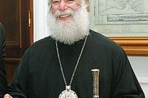 Το μήνυμα του Πατριάρχη Αλεξανδρείας Θεοδώρου  για την εορτή του Ραμαζανίου-2020