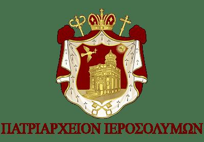 «Ο π. Νικόλαος Μάταρ δεν ανήκει στο Πατριαρχείο Ιεροσολύμων»
