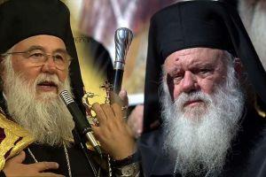 Σκληρή επιστολή του Μητροπολίτη Κερκύρας στον Αρχιεπίσκοπο