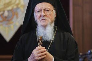 Ο Οικουμενικός Πατριάρχης στην Πανήγυρι της  Παναγίας Φανερωμένης στην Αρτάκη