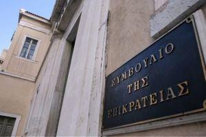 ΣτΕ: Τέλος οι δίκες για τον αποκλεισμό πιστών από τις εκκλησίες