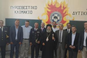 Εγκαίνια του νέου Πυροσβεστικού Κλιμακίου στην θέση Προάστια του Δήμου της Δυτικής Μάνης