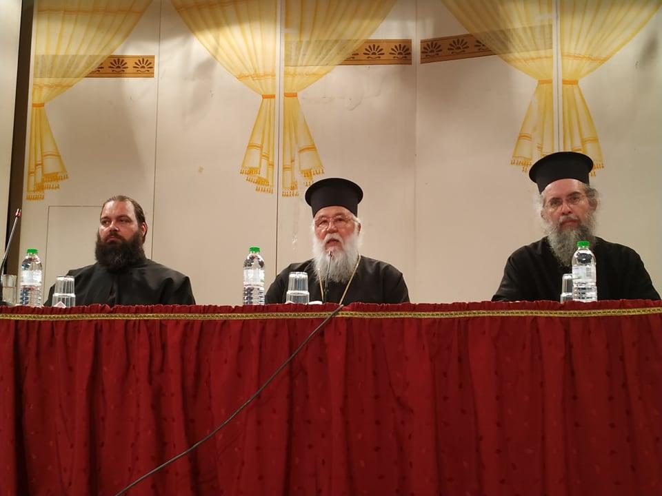 Γενική Ιερατική Σύναξη στην Μητρόπολη Κερκύρας- Προβληματισμός για τη λιτανεία της 11ης Αυγούστου