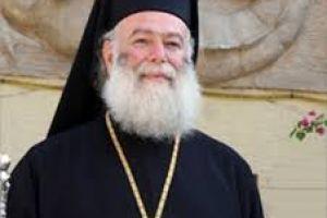 Για τα τριάντα χρόνια Αρχιερωσύνης του Πατριάρχη Αλεξανδρείας Θεοδώρου του Β ´