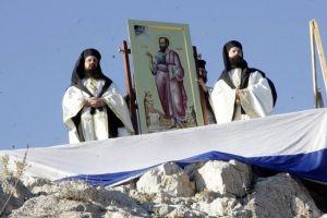 Έτσι θα εορτάσει η Εκκλησία της Ελλάδος τον ιδρυτή της