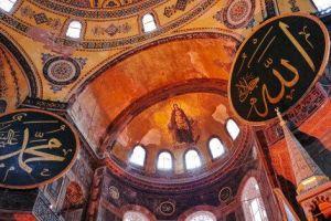 Ηχηρό μήνυμα του Στέιτ Ντιπάρντμεντ των ΗΠΑ για τις θρησκευτικές ελευθερίες και την Αγιά Σοφιά – Τι απαντά η Άγκυρα