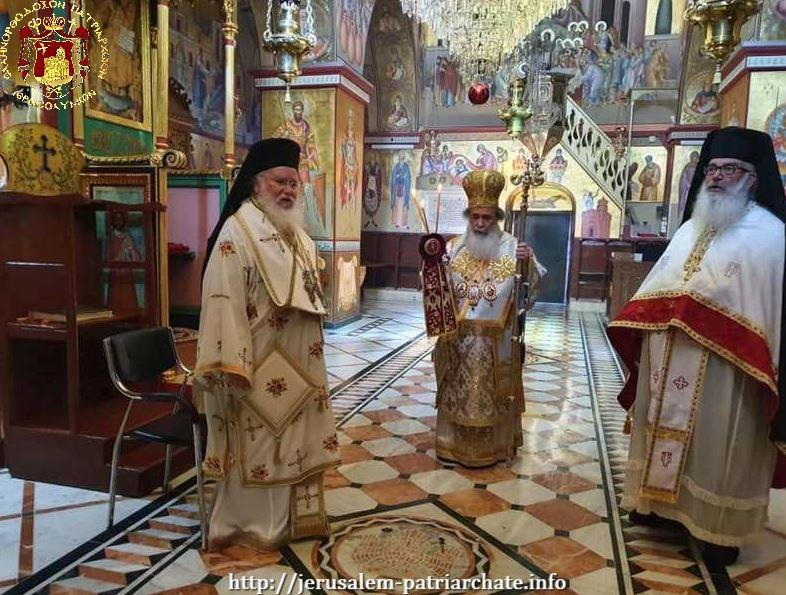 Ο Πατριάρχης Ιεροσολύμων Θεόφιλος στο Όρος Θαβώρ