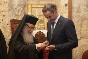 Επίσκεψη Μητσοτάκη στο Πατριαρχείο Ιεροσολύμων