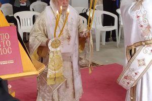 Ο Σεβ. Βρυούλων Παντελεήμων ιερούργησε στην Αγία Τριάδα Γιαννιτσών,' του Ιδρύματος των εκ της Ανατολικής Ρωμυλίας καταγομένων
