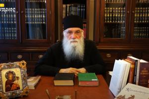 Αγία Γραφή: Απόκρυφα και κανονικά βιβλία – Μαθαίνω την Ορθόδοξη Πίστη (Επεισόδιο 8)