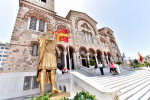 Η Πανήγυρις του Καθεδρικού Ι.Ν.Αγίας Τριάδος Πειραιώς – Αποκαλυπτήρια ανδριάντος Κωνσταντίνου Παλαιολόγου.