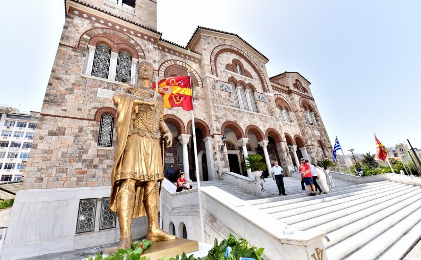 You are currently viewing Η Πανήγυρις του Καθεδρικού Ι.Ν.Αγίας Τριάδος Πειραιώς – Αποκαλυπτήρια ανδριάντος Κωνσταντίνου Παλαιολόγου.