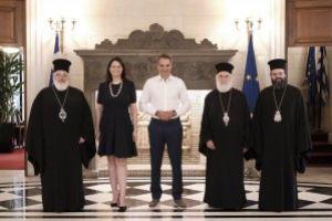 Τρεις Μητροπολίτες της Θράκης συναντήθηκαν με Πρόεδρο και Πρωθυπουργό
