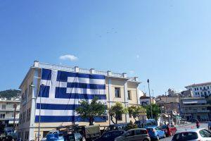 Ελευθέρια Καβάλας, 2020: Μια ελληνική σημαία «αγκάλιασε» τα παλιά δικαστήρια