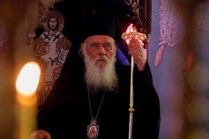 Μήνυμα Αρχιεπισκόπου Αθηνών Ιερωνύμου για την Παγκόσμια Ημέρα κατά των Ναρκωτικών