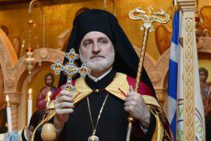 Η Αρχιεπισκοπή Αμερικής διέθεσε περισσότερα από 250.000$ για οικονομική ενίσχυση πληγέντων από την πανδημία