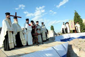 Πανηγυρικός Εσπερινός για τον ιδρυτή της Εκκλησίας μας Απόστολο Παύλο στον Ιερό Βράχο του Αρχαίου Αρείου Πάγου