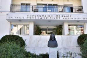 Άριστη έκθεση από αιφνιδιαστικό έλεγχο στο Γηροκομείο Πειραιώς