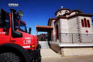 Ιερέας στο Ναύπλιο: Από τη λειτουργία στην κατάσβεση
