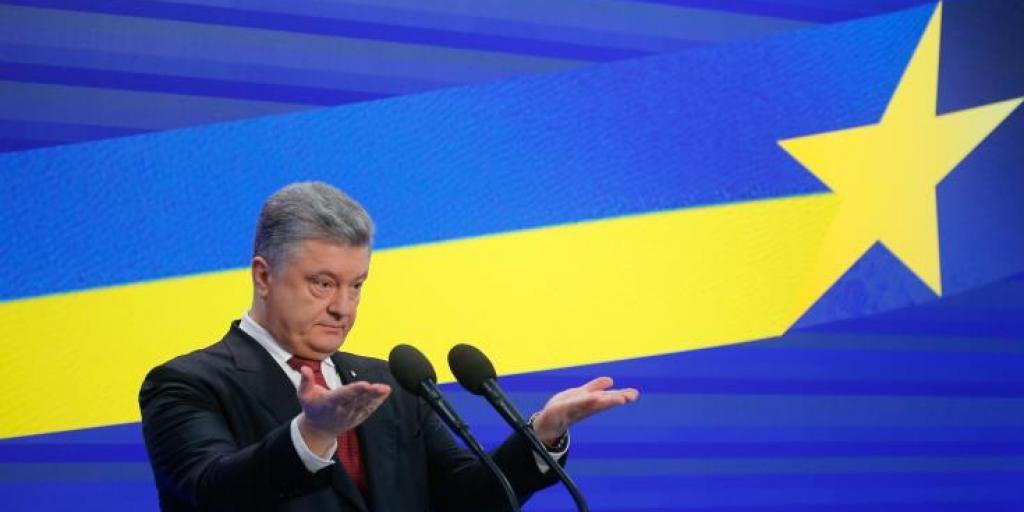 Ποινικοποιούν την Αυτοκεφαλία στην Ουκρανία και στοχοποιούν Ποροσένκο – Ραγδαίες εξελίξεις