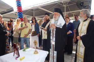 Τα εγκαίνια του Σούπερ Μάρκετ «ΚΡΗΤΙΚΟΣ» στην Ερμούπολη τέλεσε ο Μητρ. Σύρου Δωρόθεος