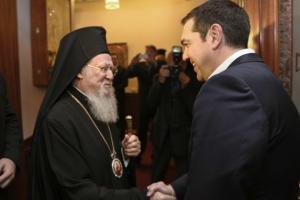Τηλεφωνική επικοινωνία Αλέξη Τσίπρα με Οικουμενικό Πατριάρχη