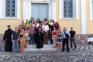 Σύναξη μελλονύμφων στην Ιερά Μητρόπολη Χίου με τον Σεβ. Χίου Μάρκο