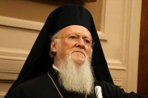 Αναβάλλεται η επίσκεψη του Οικ. Πατριάρχη στα Ιωάννινα